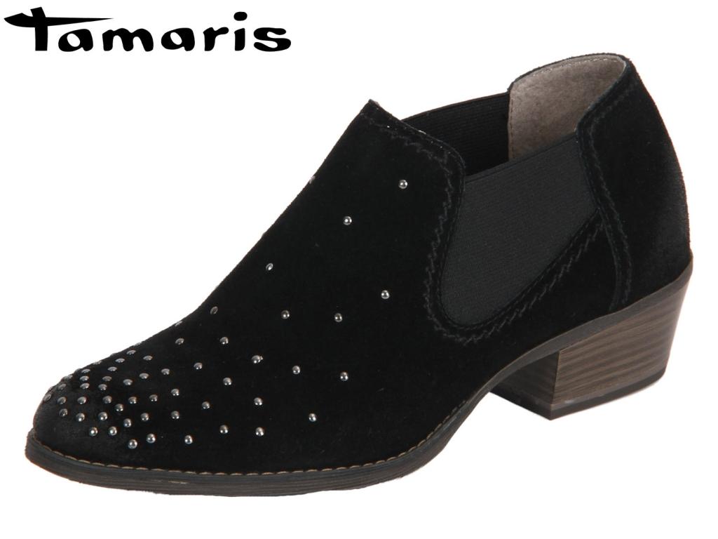 Tamaris 1-24300-31-001 black Cow Suede
