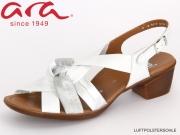 ARA Lugano-S 12-35741-05 weiss silber Daytonacalf, Caruso-Glossycalf