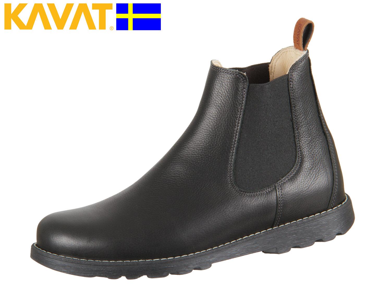 quality design a7152 fbbf8 Kavat Bodas Bodas black